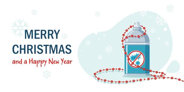 Feliz navidad y próspero año nuevo plantilla de banner de vector horizontal con un desinfectante. entrada a la temporada de invierno y celebración de las vacaciones de invierno en medio de la epidemia de coronavirus.