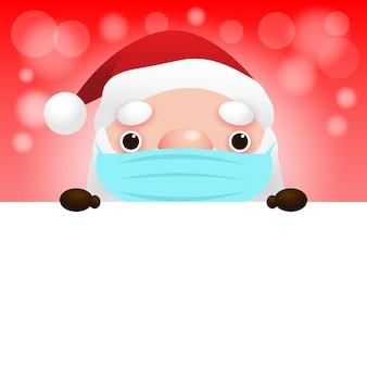 Feliz navidad y próspero año nuevo, santa claus con un concepto de banner de mascarilla símbolo de temporada navideña para la salud y la atención médica prevención de enfermedades coronavirus o covid 19