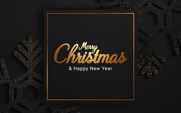 Feliz navidad y próspero año nuevo sobre fondo oscuro