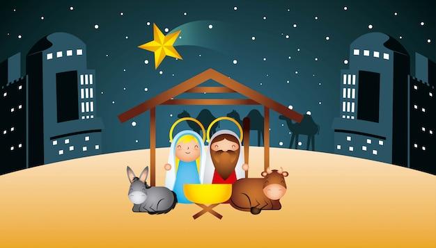 Feliz navidad relacionada
