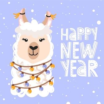 Feliz navidad tarjeta de felicitación. alpaca de dibujos animados lindo.