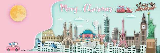 Feliz navidad en todo el mundo en estilo arte papel.