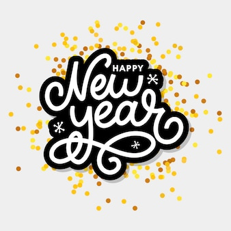 Feliz nuevo año 2020 letras