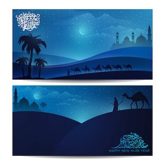 Feliz nuevo año hijri dos saludos fondos ilustración islámica