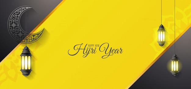 Feliz nuevo diseño de saludo de año hijri con luna y linternas