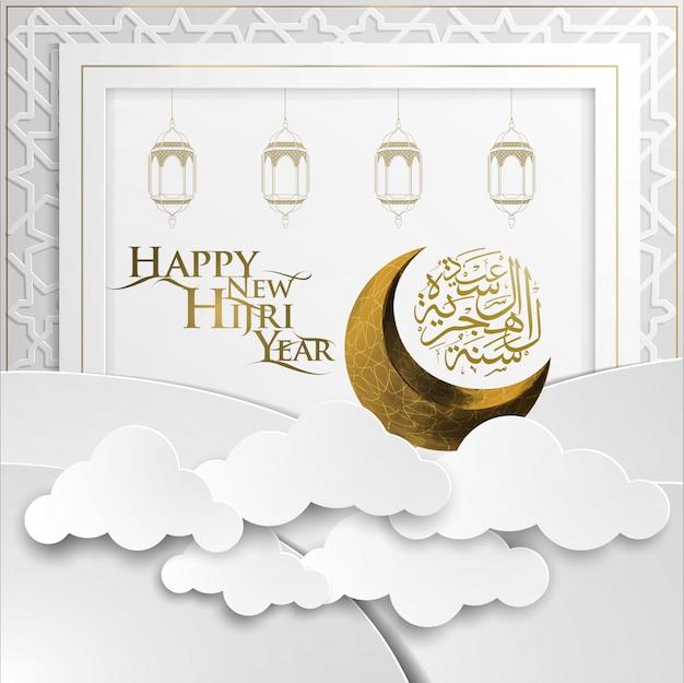 Feliz nuevo saludo de año hijri fondo con linternas brillantes