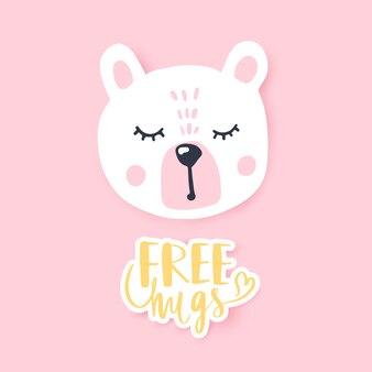 Feliz oso de peluche impresionante tarjeta de felicitación con oso. doodle niños animales.