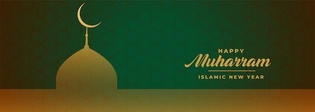 Feliz pancarta verde muharram en estilo islámico