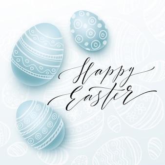 Feliz pascua letras en acuarela huevo.