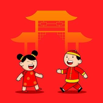 Feliz paseo chino niño y niña personaje de dibujos animados