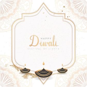 Feliz patrón de festival de diwali