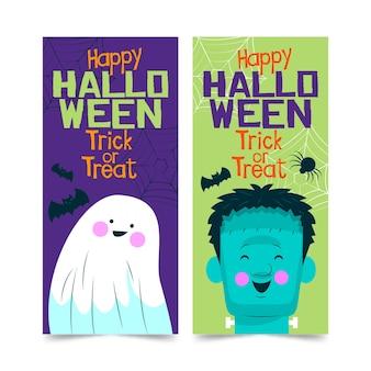 Feliz plantilla de banner de halloween