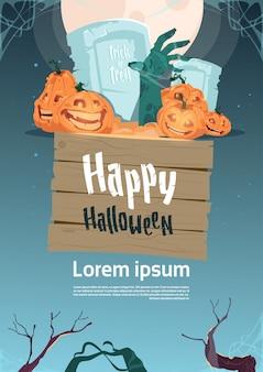 Feliz plantilla de cartel de fiesta de halloween. decoración tradicional de calabazas en el cementerio