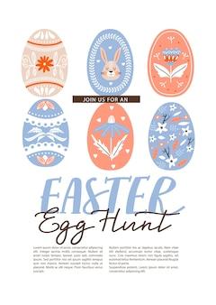 Feliz plantilla de invitación de caza de huevos de pascua.