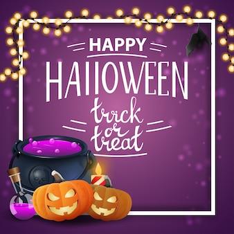 Feliz plantilla púrpura de halloween con marco