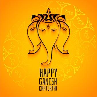 Feliz plantilla de saludo de celebración ganesh chaturthi mahotsav