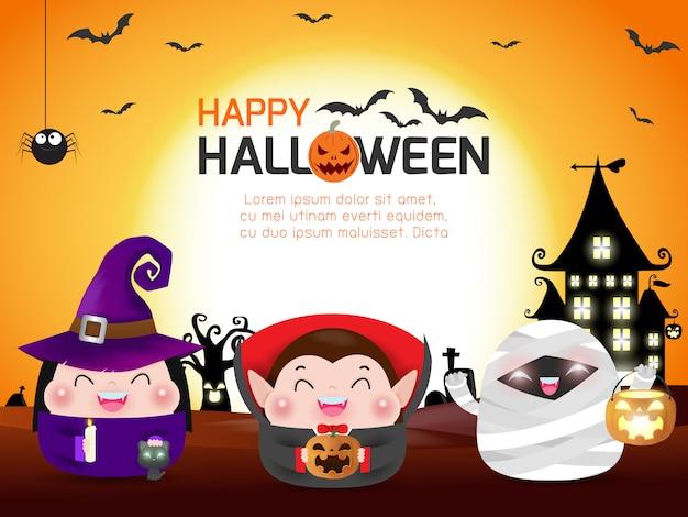 Feliz plantilla de tarjeta de felicitación de halloween. grupo de niños en disfraces de halloween saltando. ilustración feliz del tema de la fiesta de halloween