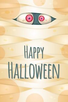 Feliz plantilla de vector de tarjeta de felicitación de halloween