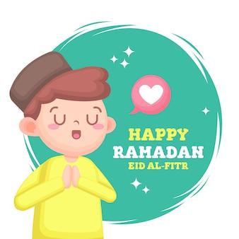 Feliz ramadán