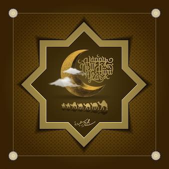 Feliz saludo de año nuevo hijri con viajero árabe en camello