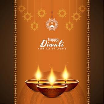 Feliz saludo del festival de diwali elegante