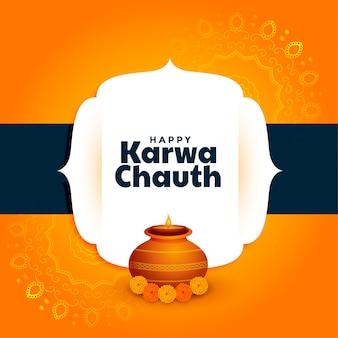 Feliz saludo de karwa chauth con decoración kalash y diya