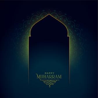 Feliz saludo muharram con puerta de mezquita brillante