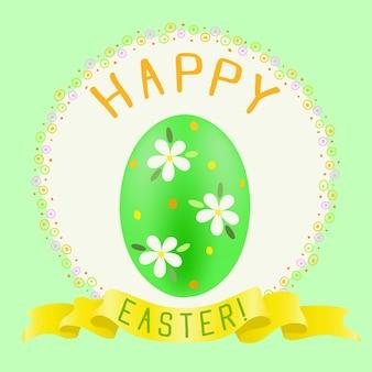 Feliz saludo de pascua con huevo pintado de verde y cinta dorada