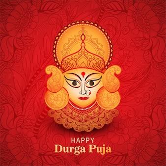 Feliz tarjeta de celebración del festival durga puja para fondo rojo