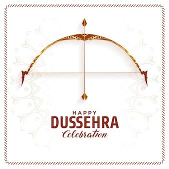 Feliz tarjeta de celebración del festival dussehra