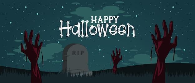 Feliz tarjeta de celebración de halloween con manos zombies en cementerio