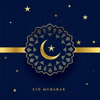 Feliz tarjeta de deseos de eid moon y star