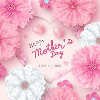 Feliz tarjeta del día de la madre