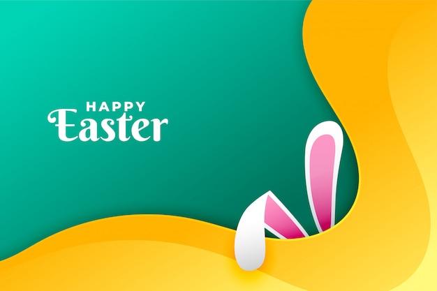 Feliz tarjeta del día de pascua con orejas de conejo