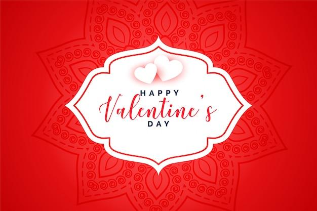 Feliz tarjeta del día de san valentín con dos corazones