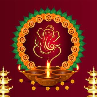 Feliz tarjeta de felicitación de celebración de diwali el festival de la luz