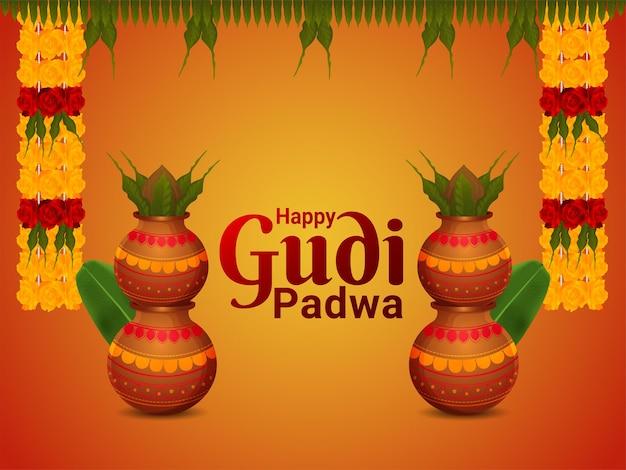Feliz tarjeta de felicitación de celebración del festival de vacaciones de gudi padwa