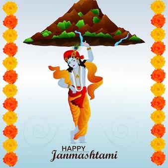 Feliz tarjeta de felicitación de celebración de janmashtami con ilustración