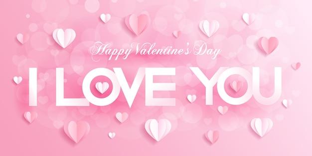Feliz tarjeta de felicitación del día de san valentín en color rosa