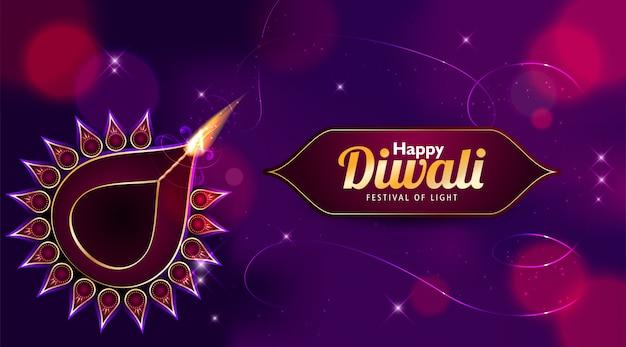 Feliz tarjeta de felicitación de diwali con un fondo morado oscuro y efecto bokeh