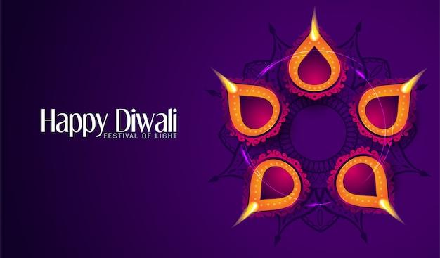 Feliz tarjeta de felicitación de diwali con un fondo morado oscuro