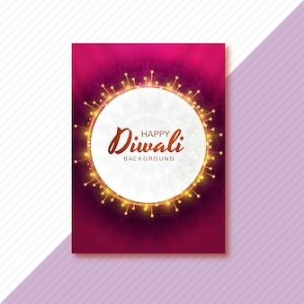 Feliz tarjeta de felicitación de diwali con luces en círculo