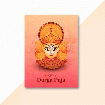Feliz tarjeta de felicitación del festival indio de durga pooja