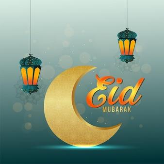 Feliz tarjeta de felicitación del festival islámico de diwali con linterna árabe dorada y luna