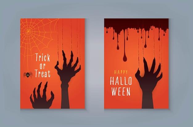 Feliz tarjeta de felicitación de la fiesta de la noche de halloween, las garras de la mano del zombi rascan la pista de raspado, la mano aterradora con uñas y sangre.