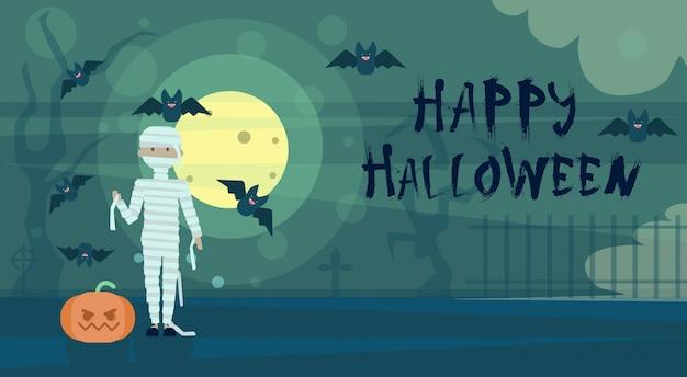 Feliz tarjeta de felicitación de halloween momia en la noche en el cementerio cementerio con calabaza