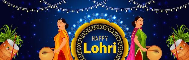 Feliz tarjeta de felicitación de lohri o banner y celebración con ilustración