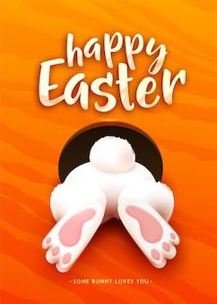 Feliz tarjeta de felicitación de pascua con divertidos dibujos animados blanco conejo de pascua culo, pie, cola en el agujero. texto de letras de vacaciones de celebración.