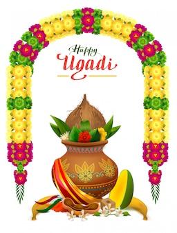 Feliz tarjeta de felicitación de texto ugadi. símbolo de año nuevo indio de comida tradicional