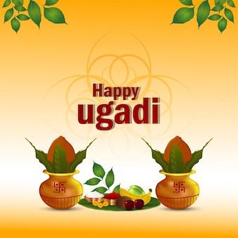 Feliz tarjeta de felicitación de ugadi y